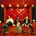 Cool M.B クールエムビー Wherever U r【新品 CD CD、音楽】 メール便可 セル専用