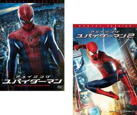 アメイジング スパイダーマン 2枚セット 1、2【全巻 洋画 中古 DVD】メール便可 レンタル落ち