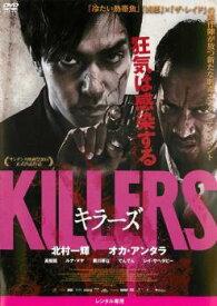 KILLERS キラーズ【邦画 中古 DVD】メール便可 レンタル落ち