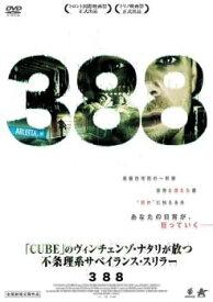 388【洋画 ホラー 中古 DVD】メール便可 ケース無:: レンタル落ち