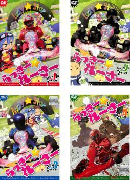 らっきー☆れーさー 4枚セット Vol.1、2、3、4【全巻セット 趣味、実用 中古 DVD】レンタル落ち