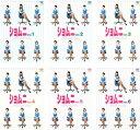 ショムニ ファースト シリーズ(6枚セット)第1話〜第12話【全巻セット 中古 DVD】レンタル落ち