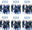 【バーゲンセール】全巻セット【送料無料】【中古】DVD▼HERO 2014年版(6枚セット)第1話〜最終話▽レンタル落ち【テレビドラマ】