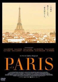 PARIS パリ 字幕のみ【洋画 中古 DVD】メール便可 レンタル落ち