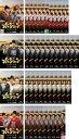 ホジュン 伝説の心医 ノーカット完全版 45枚セット 第1話〜最終話【全巻セット 洋画 海外ドラマ 中古 DVD】送料無料 レンタル落ち