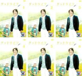グッドライフ(6枚セット)第1話〜最終話【全巻セット 邦画 中古 DVD】レンタル落ち