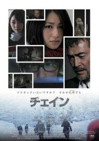 チェイン CHAIN【邦画 ホラー 中古 DVD】メール便可 レンタル落ち
