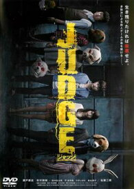JUDGE ジャッジ【邦画 ホラー 中古 DVD】メール便可 レンタル落ち