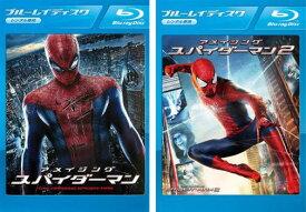 アメイジング スパイダーマン(2枚セット)1、2 ブルーレイディスク【全巻セット 洋画 中古 Blu-ray】メール便可 レンタル落ち