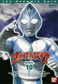 ウルトラマンダイナ TVシリーズ Battle.10 (第37話〜第40話)【邦画 中古 DVD】メール便可 レンタル落ち