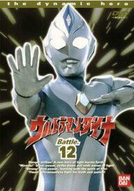 ウルトラマンダイナ TVシリーズ Battle.12 (第45話〜第48話)【邦画 中古 DVD】メール便可 レンタル落ち