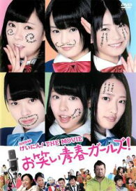 NMB48 げいにん!THE MOVIE お笑い青春ガールズ!【邦画 中古 DVD】メール便可 ケース無:: レンタル落ち