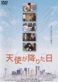 天使が降りた日【邦画 中古 DVD】メール便可 レンタル落ち