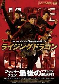 ライジング・ドラゴン【洋画 中古 DVD】メール便可 レンタル落ち