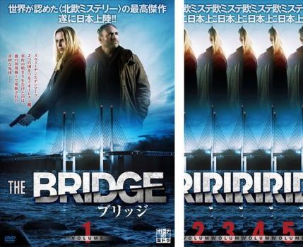 THE BRIDGE ブリッジ 5枚セット 第1話〜最終話【全巻セット 洋画 海外ドラマ 中古 DVD】レンタル落ち
