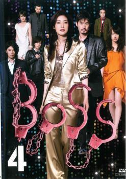 【中古】DVD▼BOSS ボス 4(第7話〜第8話)▽レンタル落ち【テレビドラマ】