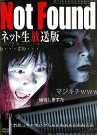 Not Found ネット生放送版【邦画 ホラー 中古 DVD】メール便可