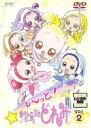 【中古】DVD▼も〜っと!おジャ魔女どれみ 2(第5話〜第8話)▽レンタル落ち