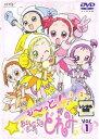 【中古】DVD▼も〜っと!おジャ魔女どれみ 1(第1話〜第4話)▽レンタル落ち