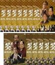 全巻セット【送料無料】【中古】DVD▼葵 徳川三代 完全版(13枚セット)第1話〜最終話▽レンタル落ち【テレビドラマ】