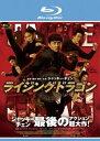 【バーゲンセール】【中古】Blu-ray▼ライジング・ドラゴン ブルーレイディスク▽レンタル落ち【クォン・サンウ】