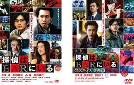 探偵はBARにいる(2枚セット)1、2 ススキノ交差点【全巻 邦画 中古 DVD】メール便可 レンタル落ち