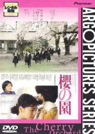【タイムセール】櫻の園【邦画 中古 DVD】メール便可 レンタル落ち