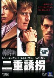 【バーゲンセール】二重誘拐【洋画 中古 DVD】メール便可 ケース無:: レンタル落ち