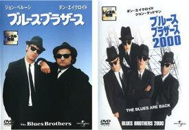 ブルース・ブラザース 2枚セット 2000【全巻 洋画 中古 DVD】メール便可 レンタル落ち