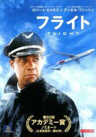 フライト【洋画 中古 DVD】メール便可 ケース無:: レンタル落ち