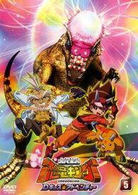 古代王者 恐竜キング Dキッズ・アドベンチャー 5【アニメ 中古 DVD】メール便可 レンタル落ち