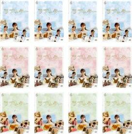 ラブレター(12枚セット)第1話〜第60話 最終【全巻セット 邦画 中古 DVD】レンタル落ち