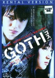 GOTH ゴス【邦画 中古 DVD】メール便可 レンタル落ち