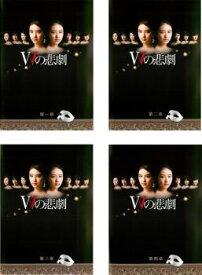 Wの悲劇(4枚セット)第1話〜最終話【全巻セット 邦画 中古 DVD】レンタル落ち