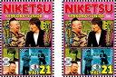 にけつッ!! 21 2枚セット 1、2【全巻 お笑い 中古 DVD】メール便可 レンタル落ち