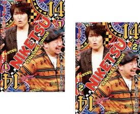 にけつッ!! 14 2枚セット 1、2【全巻 お笑い 中古 DVD】メール便可 ケース無:: レンタル落ち