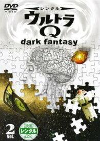 ウルトラQ dark fantasy case 2【邦画 中古 DVD】メール便可 レンタル落ち
