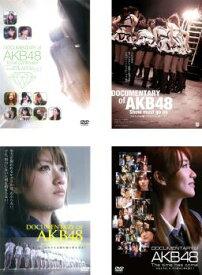 DOCUMENTARY of AKB48 4枚セット 10年後、少女たちは今の自分に何を思うのだろう?・少女たちは傷つきながら、夢を見る・少女たちは涙の後に何を見る?・少女たちは、今、その背中に何を想【全巻セット その他、ドキュメンタリー 中古 DVD】レンタル落ち