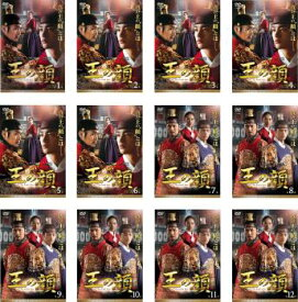 王の顔(12枚セット)第1話〜第23話 最終【全巻セット 洋画 韓国 中古 DVD】送料無料 レンタル落ち
