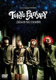 TOKYO FANTASY SEKAI NO OWARI【その他、ドキュメンタリー 中古 DVD】メール便可 レンタル落ち