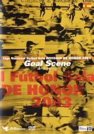 Liga National Futbol Sala DIVISION DE HONOR 2003 Goal Scene 字幕のみ【スポーツ 中古 DVD】メール便可 レンタル落ち