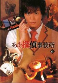 ああ探偵事務所 6(第11話 最終)【邦画 中古 DVD】メール便可 ケース無:: レンタル落ち