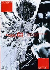 アジアの逆襲 REMIX LIVE VERSION+THE MASTER OF SHIATSU 指圧王者【邦画 中古 DVD】メール便可 レンタル落ち