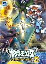 【中古】DVD▼ポケットモンスター ベストウィッシュ2 Vol.5▽レンタル落ち