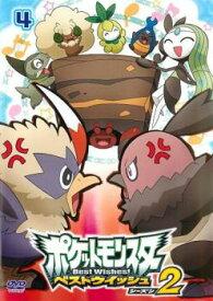 ポケットモンスター ベストウィッシュ2 Vol.4【アニメ 中古 DVD】メール便可 レンタル落ち
