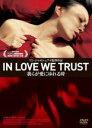 【bs】【中古】DVD▼我らが愛にゆれる時【字幕】▽レンタル落ち