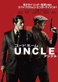コードネーム U.N.C.L.E. アンクル【洋画 中古 DVD】メール便可 レンタル落ち