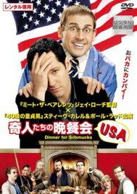 奇人たちの晩餐会 USA【洋画 中古 DVD】メール便可 レンタル落ち