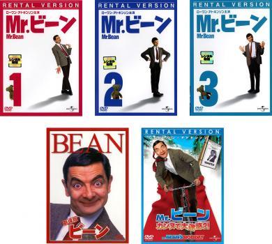 Mr.ビーン 5枚セット 1、2、3、劇場版 ビーン、カンヌで大迷惑?!【全巻セット 洋画 中古 DVD】レンタル落ち