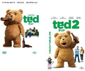 テッド ted(2枚セット)1、2【全巻 洋画 中古 DVD】メール便可 レンタル落ち